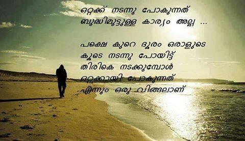water Image by Malayalam love quotes